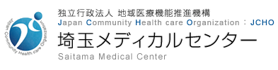 さいたま市 埼玉メディカルセンター 看護師の求人情報